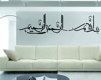Bismillah Elegant Islamic wall art Stickers, Islamic Calligraphy, decals