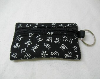 Coin Purse - Chinese Characters Change Purse - Small Zippered Pouch - Black and White - Asian Ear Bud Case