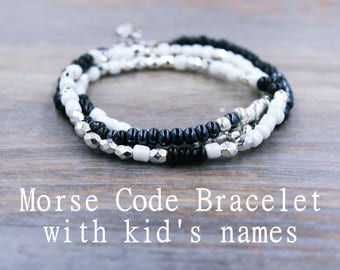 Personalized Mother's Day Gift / Bracelet with Kids Names / Personalized Name Bracelet / Birthday Gift for Mom / Children's Name Jewelry