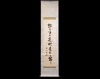 Long Single Calligraphy - FREE SHIPPING