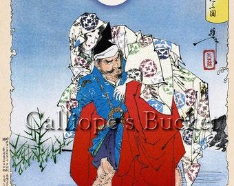 Omori Hikoshichi and the demon, series 36 ghosts. Ukiyo-e woodblock print. 新形三十六怪撰   大森彦七道に怪異に逢ふ図