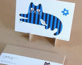 Tabby Cat & Bird  Postcard (12 pieces set)