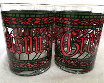Vintage Season's Greetings Stained Glass Lowball Glassware (Set of 5)
