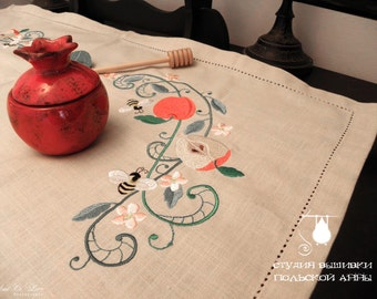Embroidered  Tablecloth. Bees and Apples. Rosh haShana gift. 33,5 inch. Jewish holidays. Judaica.  Housewarming gift. Land of Israel.