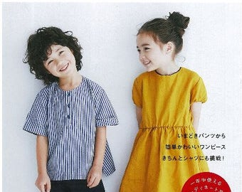 New book : Stylist Kana 's STANDARD for kids II I want to wear both boys and girls - Japanese kids pattern book