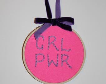 GRL PWR 4 inch embroidery hoop
