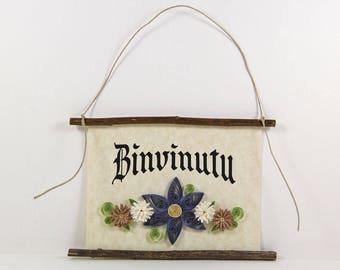 Binvinutu, Sicilian Welcome, Paper Quilled Sicilian Welcome Sign, 3D Paper Quilled Banner, Blue Brown White Decor, Sicily Gift, Sicily Decor