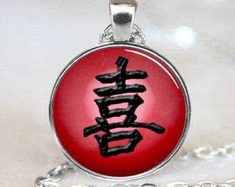 Japanese Joy Symbol Calligraphy  Necklace Pendant (PD0182)