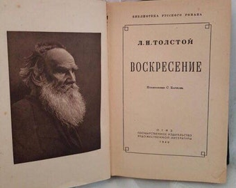 """Antiques.The book by L.N. Tolstoy """"Resurrection"""" 1949."""