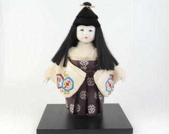 Japanese Vintage Doll, Kimono doll, Boy