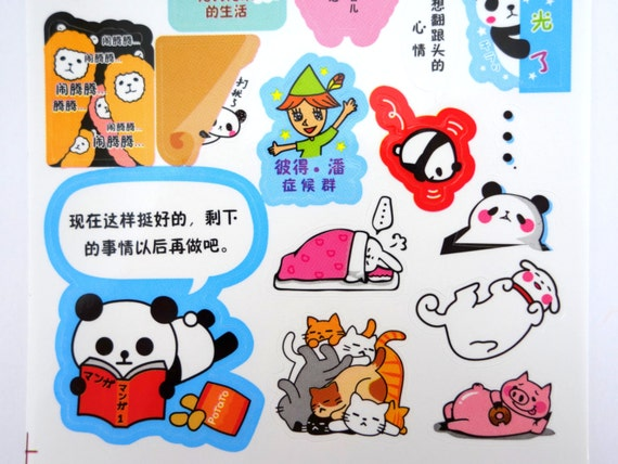 Adorable chinese animal stickers kawaii cat pile stickers sloth and panda cute dog sticker pig and bunny stickers llama alpaca from thefortunecat