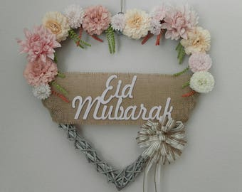 Big rattan heart wreath with Eid mubarak wooden sign/ Eid decoration/ eid decor/Eid celebration/eid wreath/ ramadan gift. Size 40×40 cm.