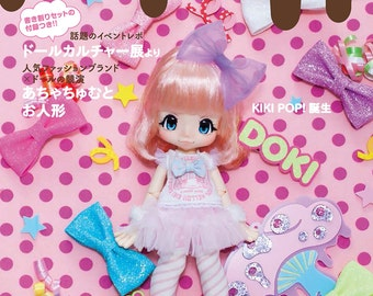Dolly Dolly Winter 2014  Book Japanese Making clothes Grandma style Doll culture Rika-chan doll Sewing