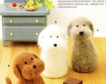 Cute Dogs Needle Wool Felting eBook / PDF / Pattern / Instant Download