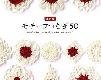 CROCHET MOTIFS 50 ITEMS - Japanese Craft Book