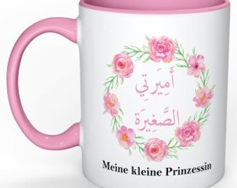 My little Princess saying Cup German-Arabic