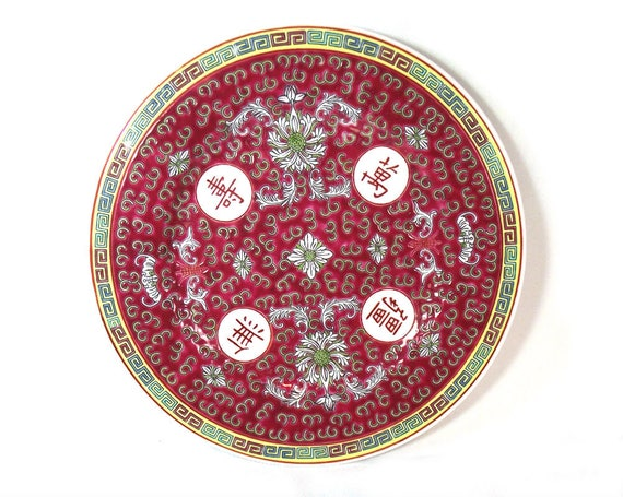 Vintage Red Chinese Plate with Wan Shou Wu Jiang Symbols