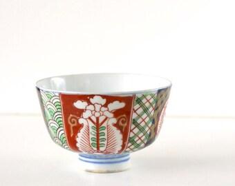 Vintage Asian Rice Bowl Chawan Satsuma Style Takemura Made in Japan