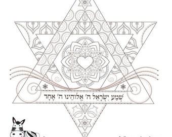 Jewish School Coloring Book-Meditative Art-10 Printables Kit-Shabbat-Hanukkah-Menorah-Star of David-Passover-Core Values-INSTANT DOWNLOAD