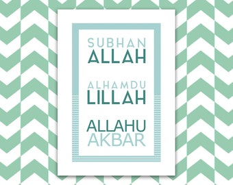 "Digital Art Print Poster "" Subhanallah Alhamdulillah Allahuakbar "" Printable Wall Art Typography Quote Instant Download"