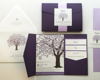 Purple Bat Mitzvah Invitations, Oak Tree Bat Mitzvah Invitation, Jewish Girls Tree of Life Invitation, Lavender Purple, Dark Pocketfold Tree