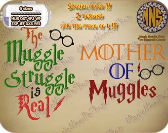 Harry Potter SET of two embroidery designs (Muggle Struggle, Muggles MOM). Harry Potter Machine Embroidery Design. Instant download. #002-21