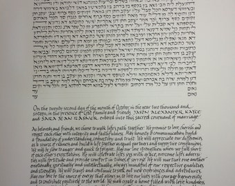 Text block ketubah - hand lettered - Hebrew-Aramaic and English texts - plain style