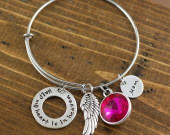Memorial Bangle Bracelet, Half My Heart is In Heaven, Bereavement Jewelry, Hand Stamped Bracelet, Charm Bracelet