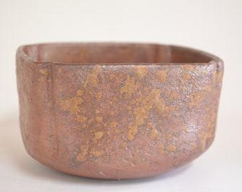 Bizen bowl 4721, mukotsuke