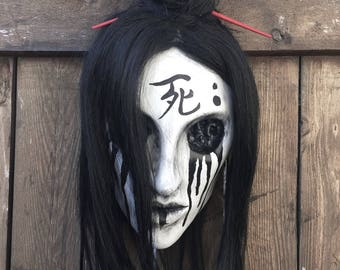 Creepy Asian Ghost Decorative Mask