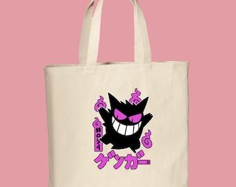 TOTE - SHINY Gengar Pokemon Tote Bag
