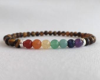 Tigers Eye rainbow bracelet, Tigers eye bracelet, unisex stretch bracelet, chakra bracelet, mens bracelet, girlfriend gift, gift for sister