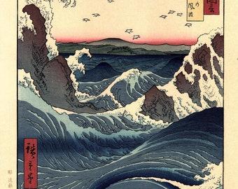 """Japanese Ukiyoe, Woodblock print, Hiroshige, """"Awa Province: Naruto Whirlpools """""""