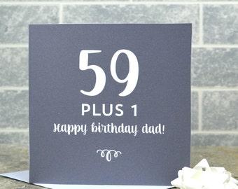 60th birthday card - milestone birthday, personalised, plus 1