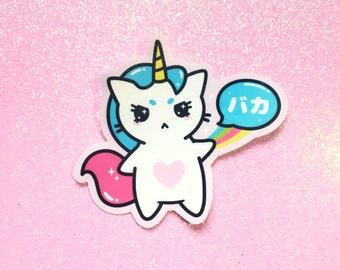 Baka バカ - Magical Unicorn Kitty sticker
