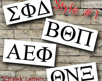 Greek letters vinyl decal/Sorority name decal/Fraternity Name decal/Greek alphabet/ vinyl decal/car decal/tumbler decal