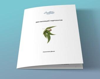 PDF DISTILLING HYDROSOLS