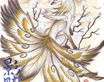 Nine Winged Sky Kitsune