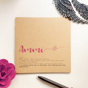 Urdu card etsy ammi card for mum urdu indian definition meaning thank you stopboris Image collections