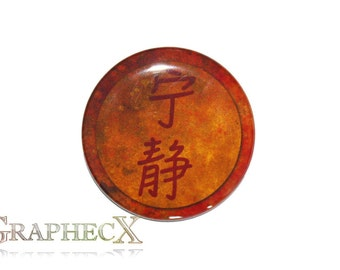 Fan-made Firefly Serenity cosplay inspired personalized button