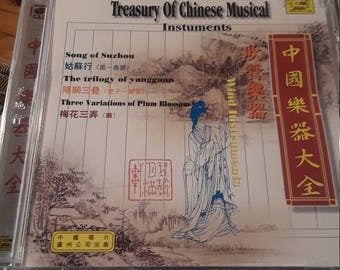 Rare CD Format of Chinese 1986 release, 'Treasury of Chinese Musical Instruments
