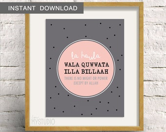 Instant Download! Islamic Design Quote, La hawla wala quwwata illa billah. There is no might or power except by Allah.Art print 8x10.