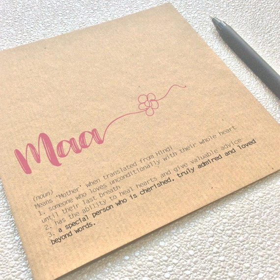 Indian card for mum maa hindi definition meaning thank indian card for mum maa hindi definition meaning thank you best mum perfect mum special mum happy birthday mothers day desi card stopboris Gallery