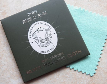 Anti-Tarnish Professional Silver Polishing Cloth - Made in Germany, 1 PC (INDOC7)