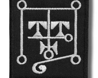 Sigil of Botis - embroidered patch, 6x7 cm