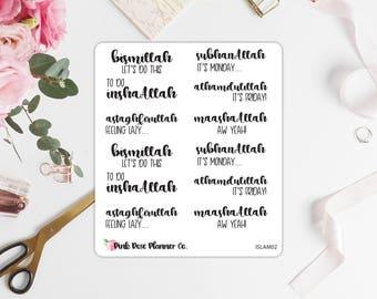 Fun Islamic Phrases Planner Stickers [ISLAM02]