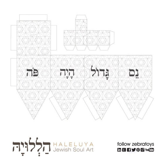 Ness Gadol Dreidel PaperCraft Template-Hanukkah