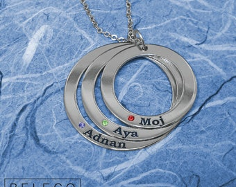 Personalized Mother Necklace, Mothers Necklace, Mom Necklace, Russian Ring Necklace, New Mom Necklace, Grandmother Necklace,