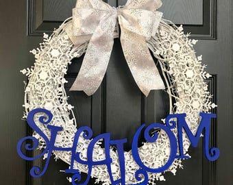 Shalom Winter Wreath Hanukkah Holiday Snowflakes