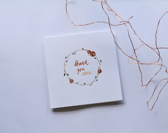Thank You Card (Custom Name)